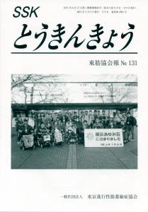kaihou-no131