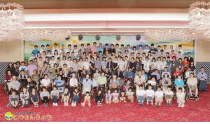 2016ryoko